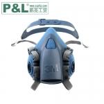 3M防尘口罩 7502 7501防尘面具7501防毒面具