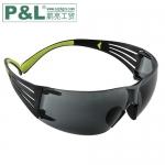3M SF402AF安全防护眼镜 防冲击防刮擦眼镜