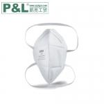 优唯斯1200折叠式防尘口罩 UVEX头戴式防雾霾口罩