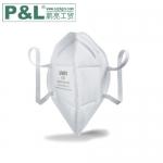 鹏亮供应优唯斯1201口罩 UVEX折叠式防尘口罩