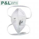 鹏亮供应优唯斯1210口罩 UVEX折叠式带阀防尘口罩
