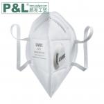新品优唯斯1211防尘口罩 UVEX折叠式带阀口罩批发