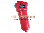 高压管路过滤器ZU-H10*30P