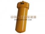 ZU-A160*20P回油管路过滤器