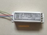 FBDZ40-1x2L高效节能防爆电子镇流器
