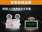 化工廠防爆安全出口燈 工廠停電防爆應急燈BCJ52型