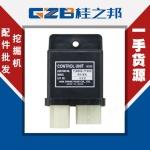 供应柳工CLG906C安全继电器厂家