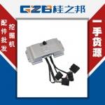 销售国机重工ZG3235-9发动机泵控制器公司