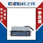 供应福田雷沃FR150收音机厂家