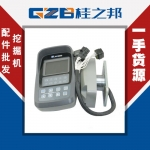 純正徐工XE200電子監控器供應商