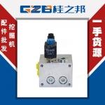 国产昆明旋挖钻SR250风扇控制阀块价格