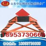 CDH-Y型挡车器,液压缓冲滑动式,铁路挡车器