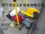 NQG-9內燃鋼軌鋸軌機