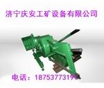 QA-50矿用风动锯轨机哪里好 气动锯轨机质量高