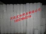 水沟盖板钢模具现货供应