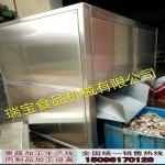優質凍肉破碎機 凍魚盤破碎機 凍肉切碎機