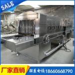 洗筐機廠家 洗筐機銷售價格 優質不銹鋼洗筐機
