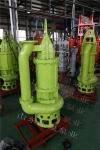 湛江铁砂泵 大动力铁砂泵 潜水杂质泵