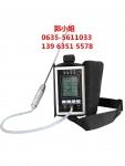 內置泵WL-3000+液氨濃度檢測儀 液氨濃度分析儀