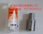 批发31*25日本优尼卡钢轨钻头,铁轨钻头