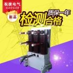 选购@40.5KV真空断路器ZN85-40.5/2500-3