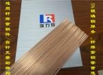 空调用5%银焊条,适用于紫铜或黄铜工件的钎焊