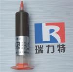 膏状银焊料,适用于各种黑色金属及除铝镁外金属工件的钎焊