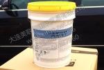 CLARION FM防水型食品级机械润滑脂 #2