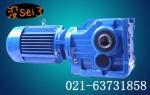 生产齿轮减速机 KA67系列螺旋锥齿轮减速机