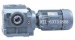 上海诺广 SA67斜齿轮-蜗轮蜗杆减速机