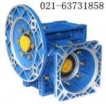 NMRV30蜗轮蜗杆减速机 诺广减速机专业生产