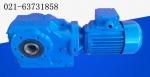 KA87螺旋锥齿轮减速机 厂家直销 诺广品牌齿轮减速箱