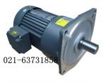 立式齿轮减速电机 GV28-0.4KW-40-C1齿轮马达