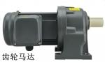 诺广齿轮减速电机 GW40-1.5KW-30-C1齿轮马达