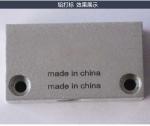 厂家供应铝激光打标发黑剂