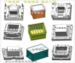 台州注射模具订做注射收纳箱模具评价