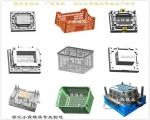 台州塑料模具生产注射箩框模具实力商家