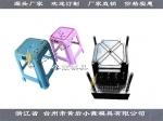塑料圆凳子模具
