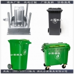 模具设计生产 45升注塑环保桶模具 加工定制