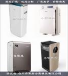 浙江塑膠模具廠家 空氣氧氣機模具