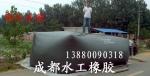 桥梁预压水袋 桥梁试压水袋-成都水工橡胶