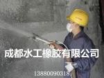 贵州无机纤维喷涂、吸音、防火、阻燃无机纤维喷涂1388009