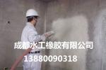 四川图书馆无机纤维喷涂13880090318