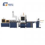 中科天工TG-3C25P天地蓋成型機,適用于多品種、小批量