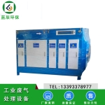 清徐縣塑料車間廢氣處理裝置 擠塑機廢氣凈化設備