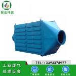 汾西活性炭吸附箱生产厂家 蜡纸油印车间废气治理设备
