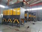 通化塑料包裝廢氣凈化設備 催化燃燒裝置廠家