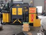 丹东印铁废气净化装置 RCO催化燃烧设备适用范围