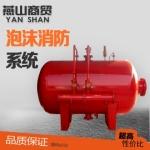 四川消防批發 壓力式泡沫比例混合裝置 PHYM-□- 1 m