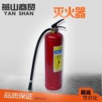 成都干粉灭火器批发报价 四川4kg手提式干粉灭火器厂家供应